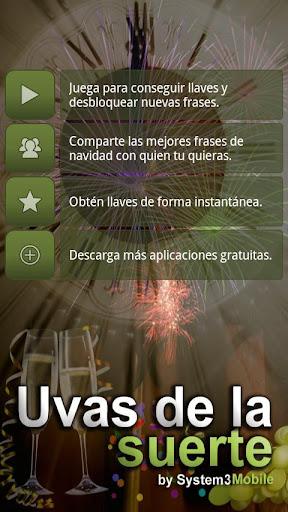 【免費休閒App】幸運的葡萄-APP點子
