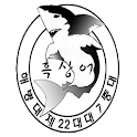 해병대 도깨비(흑상어)중대 icon