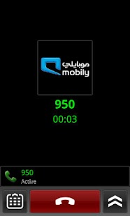 Mobily RoamTalk - screenshot thumbnail
