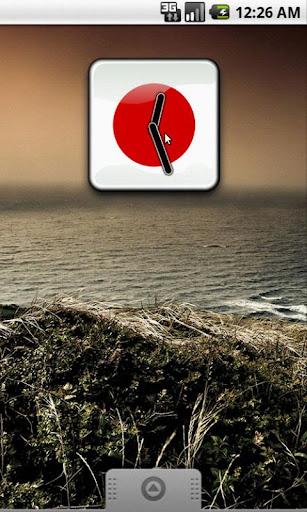 Japan Flag Clock Widget