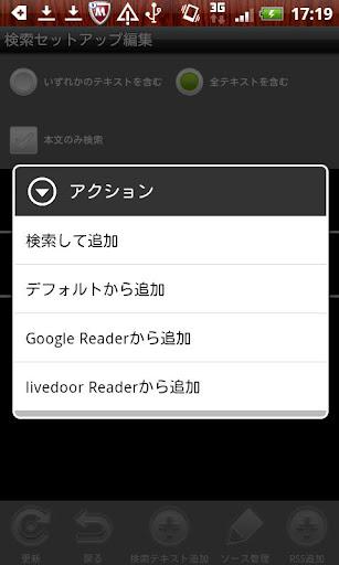 Newsearcher 1.0.4 Windows u7528 2