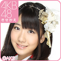 AKB48きせかえ(公式)柏木由紀ライブ壁紙-TP-