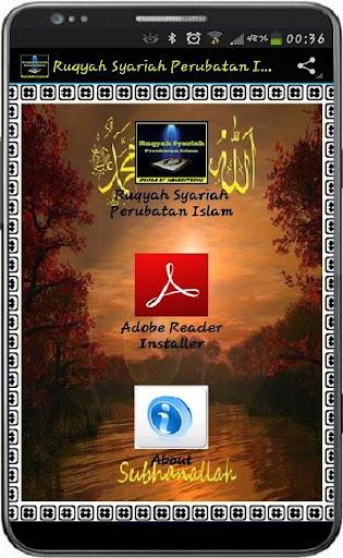 Ruqyah Syariah Perubatan Islam