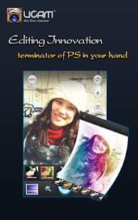 UCam Ultra Camera for Tablet- screenshot thumbnail