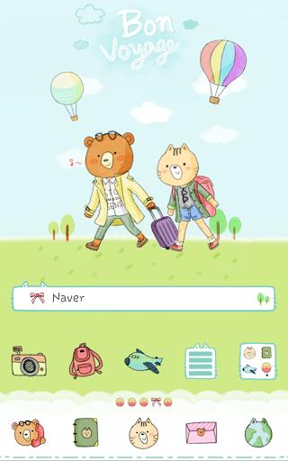 玩個人化App|지구별 여행 커플 도돌런처테마免費|APP試玩