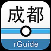 成都地铁 Chengdu Metro