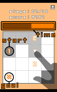 valistroke- screenshot thumbnail