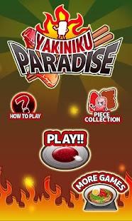 YAKINIKU PARADICE - screenshot thumbnail