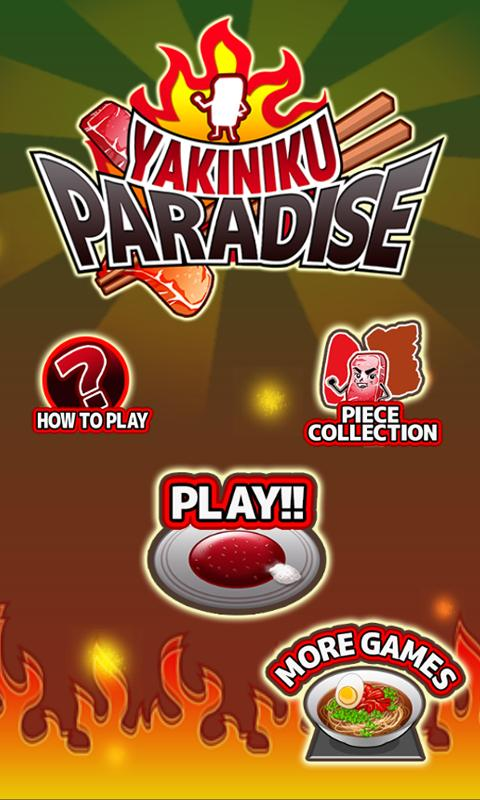 YAKINIKU PARADICE - screenshot