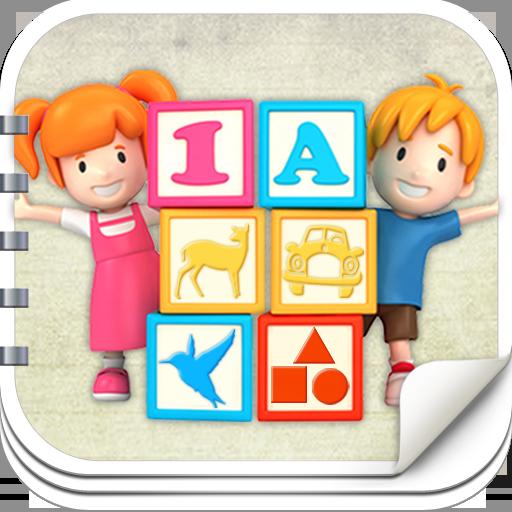 兒童幼兒園遊戲TAB付出 教育 App LOGO-硬是要APP