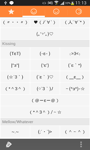 Emoji - Ascii Smiley Japanese