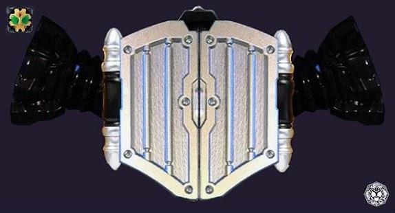 KR Beast Henshin Belt