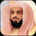 خالد الجليل - قرآن أدعية