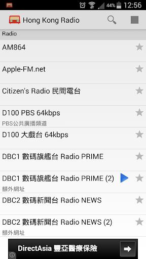 香港網上電台