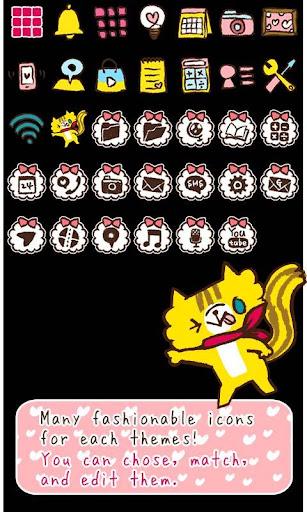 Cute Theme-SQUIRREL!- 1.0 Windows u7528 4