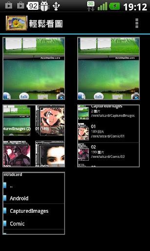 免費媒體與影片App|輕鬆看圖|阿達玩APP