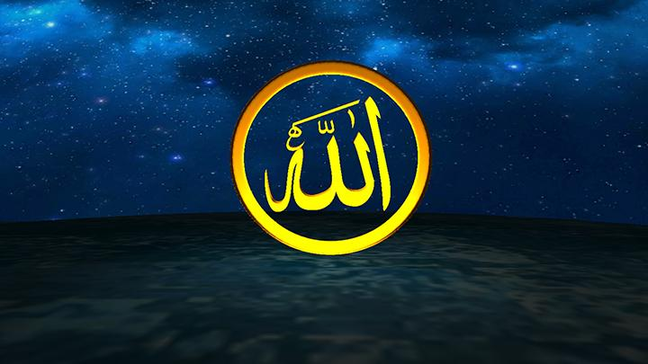 Allah Live Wallpaper - screenshot