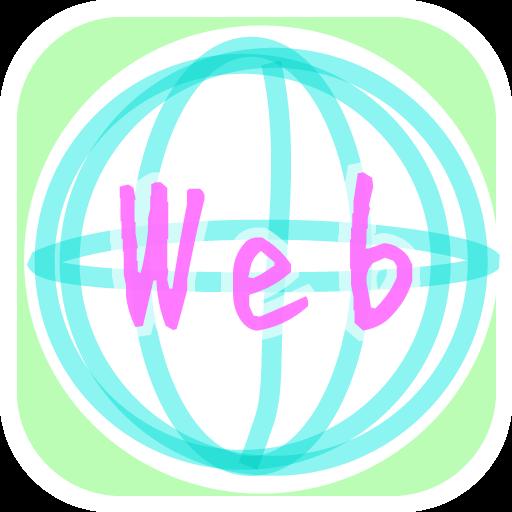 攝影App|ウェブマーカー(Web 蛍光ペン) LOGO-3C達人阿輝的APP