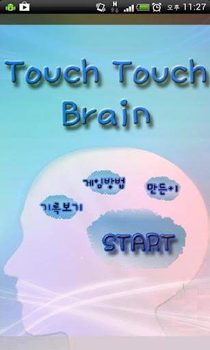 TouchTouchBrain