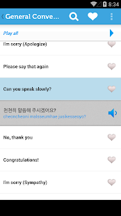 Learn Korean Phrasebook - screenshot thumbnail
