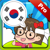 Korean Conversation Master [Pro]