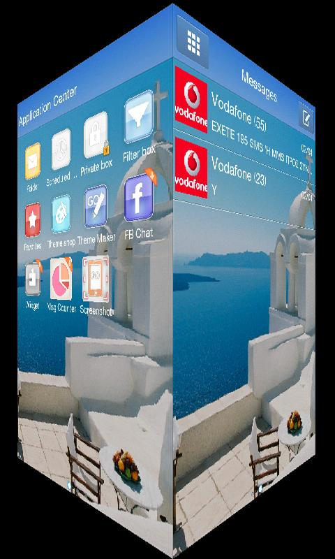 GO SMS Pro Santorini Theme- screenshot