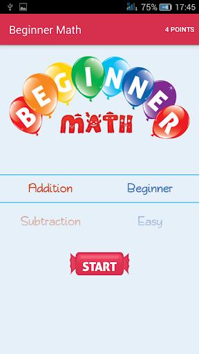數學對於初學者
