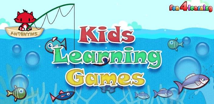 兒童英語字彙遊戲