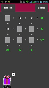 Multi Dimension Math Lite - screenshot thumbnail