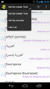 Locale&Language : Set Language - screenshot thumbnail
