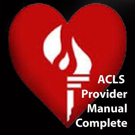 ACLS Provider Manual LOGO-APP點子