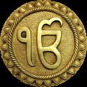 Darbarsahib icon