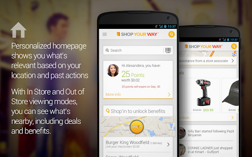 ShopYourWay - screenshot thumbnail