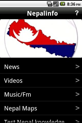Nepalnews - screenshot