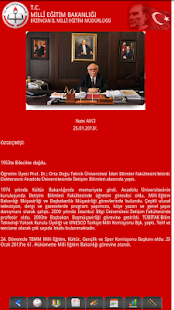 Erzincan İl MEM - screenshot thumbnail