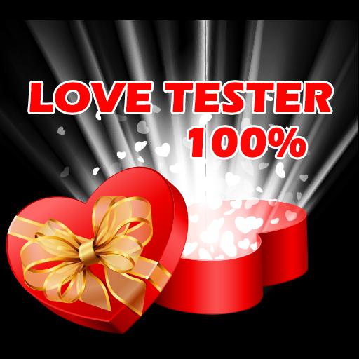 愛情測試 計算器
