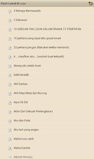 【免費書籍App】Cerita Lawak & Lucu Versi I-APP點子
