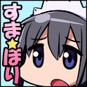 Smack☆Holic ~moe moe Meiko~ logo