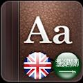 Golden Dictionary (EN-AR) download