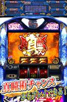 Screenshot of slotバジリスク~甲賀忍法帖~絆