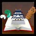 歴史クイズ(日本編) logo