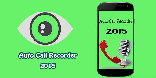 Auto Call Recorder 2015