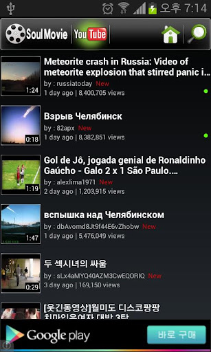 Soul Movie 8.6.9 screenshots 3