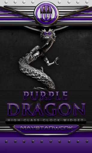 龙钟构件紫色