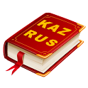 Kaz Dictionary Full