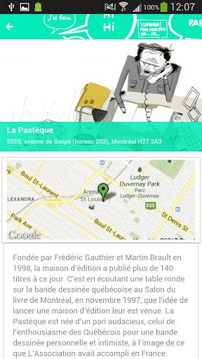 【免費娛樂App】La Pastèque au Musée-APP點子