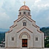 Црква Вишеград Андрићград