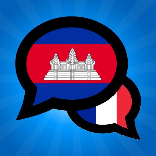 Audio Khmer 通訊 App LOGO-APP試玩