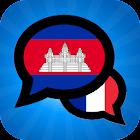 Audio Khmer icon