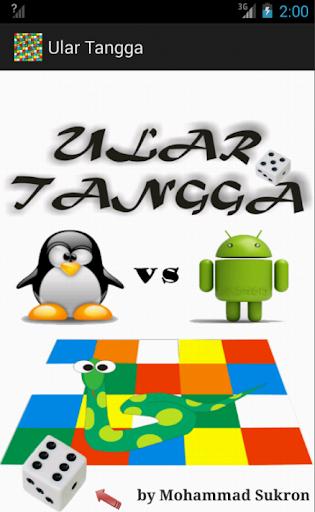 Ular Tangga by Sukron